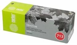 Лазерный картридж Cactus CS-C713S (Cartridge 713) черный для Canon LBP 3250 i-Sensys (2'000 стр.) - фото 8142