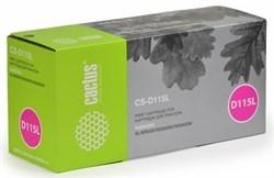 Лазерный картридж Cactus CS-D115L (MLT-D115L) черный увеличенной емкости для Samsung Xpress M2620, M2620d, M2670, M2820, M2820dw, M2820nd, M2830, M2830dw, M2870, M2870fd, M2870fw, M2880fw (3'000 стр.) - фото 8196
