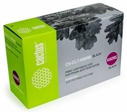 Лазерный картридж Cactus CS-CLT-K609S (CLT-K609S) черный для Samsung CLP770, 770nd, 775, 775nd (7'000 стр.) - фото 8202