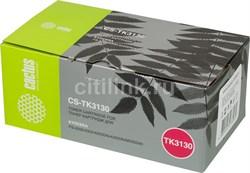 Лазерный картридж Cactus CS-TK3130 (TK-3130) черный для Kyocera Mita Ecosys M3550idn, M3560idn; Kyocera Mita FS 4200, 4200dn, 4300 (25'000 стр.) - фото 8249
