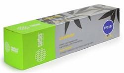Лазерный картридж Cactus CS-EPS187 (S050187) желтый для принтеров Epson AcuLaser C1100, C1100n, CX11, CX11n, CX11nf, CX11nfc (4'000 стр.) - фото 8312