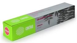 Лазерный картридж Cactus CS-O301M (44973542) пурпурный для принтеров Oki C 301, 301dn, 321, 321dn, MC 332, 332dn, 342, 342dn, 342dnw, 342dw (1'500 стр.) - фото 8337