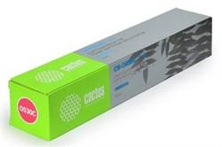 Лазерный картридж Cactus CS-O530C (44469754) голубой для принтеров Oki C 510, 510dn, 511, 511dn, 530, 530dn, 531, 531dn, MC 561, 561dn, 562, 562dn, 562w, 562dnw (5'000 стр.) - фото 8344