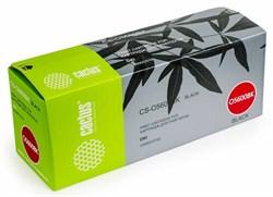 Лазерный картридж Cactus CS-O5600BK (43324408) черный для принтеров Oki C 5600, 5600dn, 5600n, 5700, 5700dn, 5700n (6'000 стр.) - фото 8354