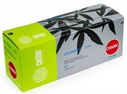 Лазерный картридж Cactus CS-O5600C (43381907) голубой для принтеров Oki C 5600, 5600dn, 5600n, 5700, 5700dn, 5700n (2'000 стр.) - фото 8362