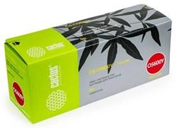 Лазерный картридж Cactus CS-O5600Y (43381905) желтый для принтеров Oki C 5600, 5600dn, 5600n, 5700, 5700dn, 5700n (2'000 стр.) - фото 8364