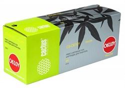 Лазерный картридж Cactus CS-O610Y (44315305) желтый для принтеров Oki C610n, C610dn (6'000 стр.) - фото 8368