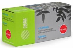 Лазерный картридж Cactus CS-TK540С (TK-540C) голубой для принтеров Kyocera Mita FS C5100, C5100dn (4'000 стр.) - фото 8467