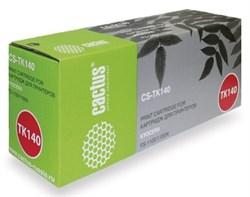 Лазерный картридж Cactus CS-TK140 (TK-140) черный для принтеров Kyocera Mita FS1100, FS1100n (4'000 стр.) - фото 8487