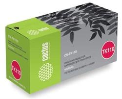 Лазерный картридж Cactus CS-TK110 (TK-110) черный для принтеров Kyocera Mita FS 720, 820, 820n, 920, 920n, 1016 MFP, 1116 MFP, Utax CD1316 (6'000 стр.) - фото 8498