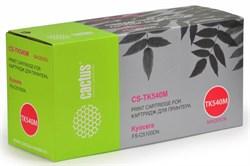 Лазерный картридж Cactus CS-TK540М (TK-540M) пурпурный для принтеров Kyocera Mita FS C5100, C5100dn (4'000 стр.) - фото 8525