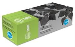 Лазерный картридж Cactus CS-CF218A(HP 18A) черный для HP LaserJet M104a Pro, M104w Pro, M132a Pro, M132fn Pro, M132fw Pro, M132nw Pro (1'400 стр.) - фото 8631