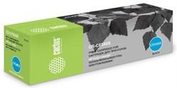 Лазерный картридж Cactus CS-CF540X (HP 203X) черный увеличенной емкости для HP Color LaserJet M254dw, M254nw, M280nw, M281fdn, M281fdw (3'200 стр.) - фото 8655