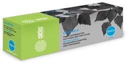 Лазерный картридж Cactus CS-CF541X (HP 203X) голубой увеличенной емкости для HP Color LaserJet M254dw, M254nw, M280nw, M281fdn, M281fdw (2'500 стр.) - фото 8656