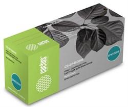 Лазерный картридж Cactus CS-SP4500HE (SP 4500HE) черный для Ricoh Aficio SP 4510dn, SP 4510sf (12'000 стр.) - фото 8661