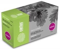 Лазерный картридж Cactus CS-CLT-K404S (CLT-K404S) черный для Samsung Xpress C430, C430w, C432, C432w, C433, C433w, C480, C480fw, C480w, C482, C482fw, C482w, C483, C483w (1'500 стр.) - фото 8662