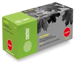Лазерный картридж Cactus CS-C040HY (Cartridge 040H) желтый увеличенной емкости для Canon LBP 710cx i-Sensys, 712cx i-Sensys (10'000 стр.) - фото 8696