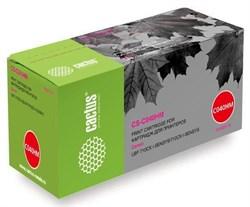 Лазерный картридж Cactus CS-C040HM (Cartridge 040H) пурпурный увеличенной емкости для Canon LBP 710cx i-Sensys, 712cx i-Sensys (10'000 стр.) - фото 8697