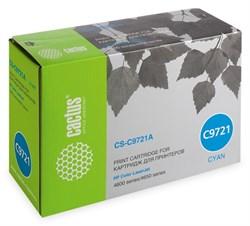 Лазерный картридж Cactus CS-C9721AR (HP 641A) голубой для HP Color LaserJet 4600, 4600dn, 4600dtn, 4600hdn, 4600n, 4610, 4650, 4650dn, 4650dtn, 4650hdn, 4650n; Canon imageClass C2500; Canon LBP 85, 2510, 5500 (8'000 стр.) - фото 8716