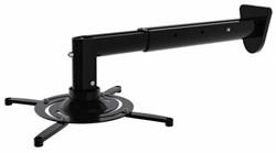 Кронштейн для проектора Cactus CS-VM-PR05BL-BK черный настенно-потолочный с дистанцией до потолка/стены 410-632 мм (нагрузка до 10 кг.) - фото 8770