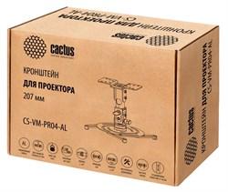 Кронштейн для проектора Cactus CS-VM-PR04-AL серебристый настенный и потолочный, поворот и наклон (до 10 кг.) - фото 8775
