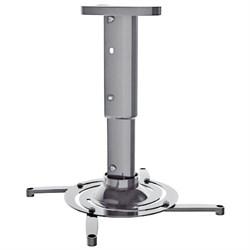 Кронштейн для проектора Cactus CS-VM-PR05M-AL серебристый потолочный с дистанцией до потолка 240-310 мм (нагрузка до 10 кг.) - фото 8777