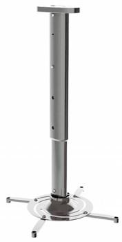 Кронштейн для проектора Cactus CS-VM-PR05L-AL серебристый макс.10кг настенный и потолочный поворот и наклон - фото 8780