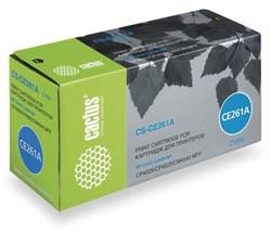 Лазерный картридж Cactus CS-CE261AV (HP 648A) голубой для HP Color LaserJet CP4020 Enterprise, CP4025 Enterprise, CP4025dn, CP4025n, CP4520 Enterprise, CP4525 Enterprise, CP4525dn, CP4525n, CP4525xh (11'000 стр.) - фото 8879