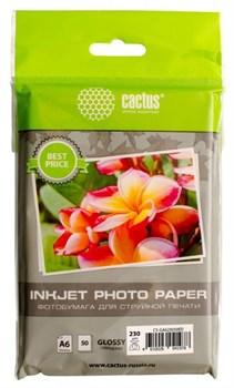 Фотобумага Cactus CS-GA623050ED 10x15, 230г/м2, 50л, белая глянцевая для струйной печати - фото 9080