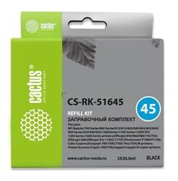 Заправочный набор Cactus CS-RK-51645 черный для HP DeskJet 710c, 720c, 722c, 815c, 820cXi, 850c, 870cXi, 880c (60 мл.) - фото 9186