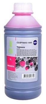 Чернила Cactus CS-EPT6643-1000 пурпурный для Epson L100, L110, L120, L132, L200, L210, L222, L300, L312, L350, L355, L362,L364, L366,L382,L386, L456,L486, L550, L555, L566, L1300,L3050,L3060, L3070 (1'000 мл) - фото 9259
