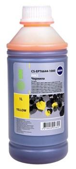 Чернила Cactus CS-EPT6644-1000 желтый для Epson L100, L110, L120, L132, L200, L210, L222, L300, L312, L350, L355, L362,L364, L366,L382,L386, L456,L486, L550, L555, L566, L1300,L3050,L3060, L3070 (1'000 мл) - фото 9260