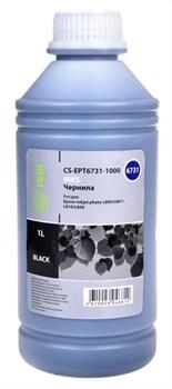 Чернила Cactus CS-EPT6731-1000 черный для Epson L800, L805, L810, L850, L1800 (1'000 мл) - фото 9261
