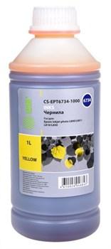 Чернила Cactus CS-EPT6734-1000 желтый для Epson L800, L805, L810, L850, L1800 (1'000 мл) - фото 9264