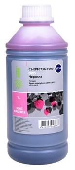 Чернила Cactus CS-EPT6736-1000 светло-пурпурный для Epson L800, L805, L810, L850, L1800 (1'000 мл) - фото 9266
