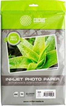 Фотобумага Cactus CS-GA420050ED A4, 200г/м2, 50л, белая глянцевая для струйной печати - фото 9372