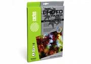 Фотобумага Cactus CS-GA418050 A4, 180г/м2, 50л., белый глянцевое для струйной печати