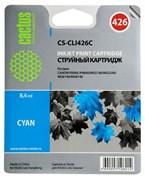 Струйный картридж Cactus CS-CLI426C (4557B001) голубой для Canon Pixma iP4840, iP4940, iX6540, MG5140, MG5240, MG5340, MG6140, MG6240, MG8140, MG8240, MX714, MX884, MX894 (450 стр.)