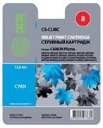 Струйный картридж Cactus CS-CLI8C (0621B024) голубой для Canon Pixma iP4200, iP4300, iP4500, iP5100, iP5200, iP5300, iP6600, iP6700, iP7500, iP7600, MP500, MP530, MP600, MP610, MP800, MP810, MP830, MP950, MP960, MP970, MX850, PRO-9000 (490 стр.)