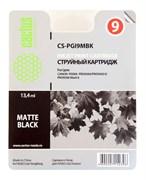 Струйный картридж Cactus CS-PGI9MBK (PGI-9MBK) матовый черный для принтеров Canon Pixma iX7000, MX7600, PRO 9500, PRO9500 Mark II (650 стр.)