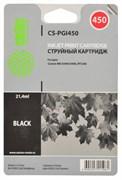 Струйный картридж Cactus CS-PGI450 (PGI-450PGBk) матовый черный для принтеров Canon Pixma iP7240, MG5440, MG6340, MG7540 (300 стр.)
