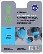 Струйный картридж Cactus CS-EPT0485 (T0485) светло-голубой для принтеров Epson Stylus Photo R200, R220, R300, RX500, RX600, RX620 (14,4мл.)