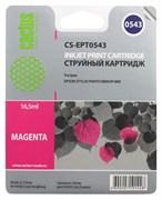 Струйный картридж Cactus CS-EPT0543 (C13T05434010) пурпурный для принтеров Epson Stylus Photo R800, R1800 (16.5 мл)