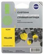 Струйный картридж Cactus CS-EPT0544 (C13T05444010) желтый для принтеров Epson Stylus Photo R800, R1800 (16.5 мл)
