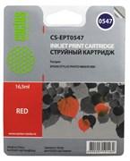 Струйный картридж Cactus CS-EPT0547 (C13T05474010) красный для принтеров Epson Stylus Photo R800, R1800 (16.5 мл)