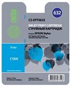Струйный картридж Cactus CS-EPT0632 (T0632) голубой для принтеров Epson Stylus C67, C87, CX3700, CX4100, CX4700 (10 мл.)