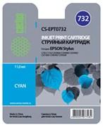 Струйный картридж Cactus CS-EPT0732 (T0732) голубой для принтеров Epson Stylus С79, C110, СХ3900, CX4900, CX5900, CX6900f, CX7300, CX8300, CX9300f, Office T30, T40w, TX219, TX300f, TX510fn, TX600fw (11,4 мл.)