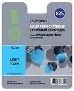 Струйный картридж Cactus CS-EPT0825 (T0825) светло-голубой для принтеров Epson Stylus Photo R270, R290, R295, R390, RX590, RX610, RX690, T50, T59, TX659, TX800fw (13,8 мл.)