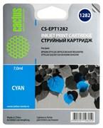 Струйный картридж Cactus CS-EPT1282 (T1282) голубой для принтеров Epson Stylus S22, S125, SX130, SX230, SX235w, SX420w, SX425w, SX430w, SX435w, SX440w, SX445w, Office BX305f (7 мл.)