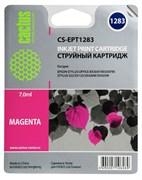 Струйный картридж Cactus CS-EPT1283 (T1283) пурпурный для принтеров Epson Stylus S22, S125, SX130, SX230, SX235w, SX420w, SX425w, SX430w, SX435w, SX440w, SX445w, Office BX305f (7 мл.)